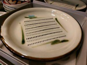 丹波焼 昇陽窯 おろし皿