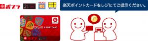 img_shopping01