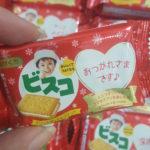 【ポプラ】80年以上もの間愛されているビスケット菓子