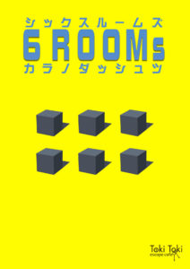 6rooms