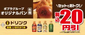 photo0124_bakery