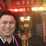 台湾に行ってきたので、美味しかったお店を紹介します。