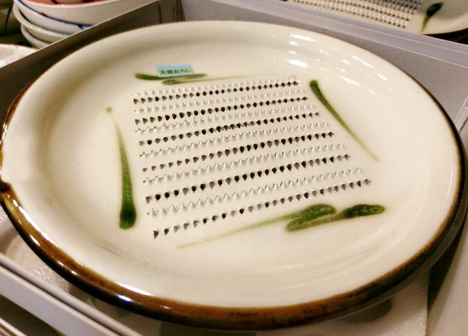 おろし皿1 西紀