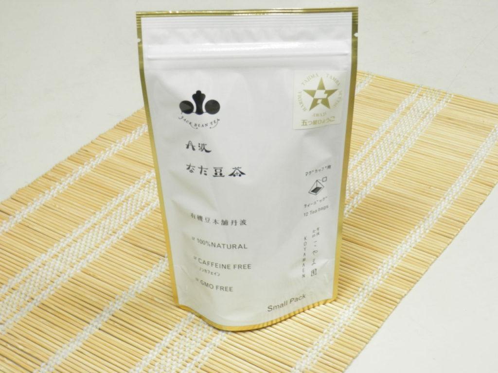 西紀 丹波なた豆茶