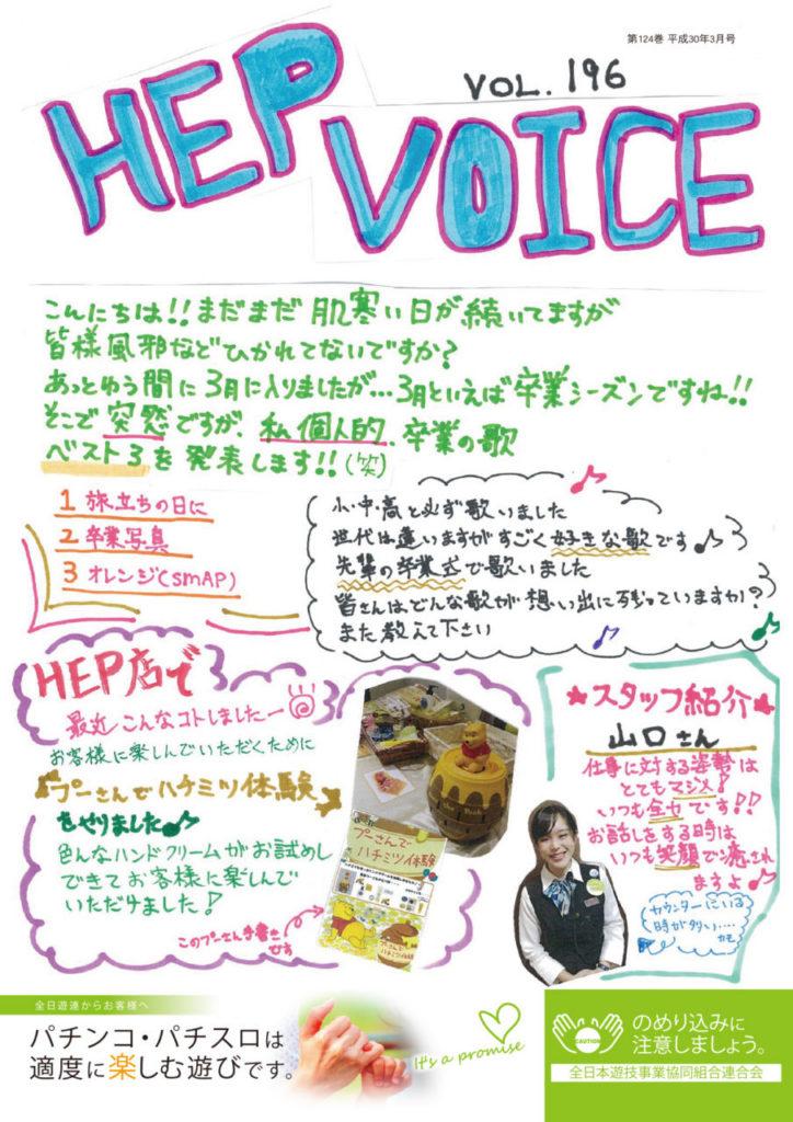vol124_5