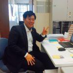 新入社員の古田と申します!