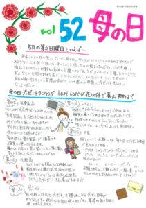 vol.124_7p