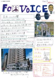 vol.2_4p