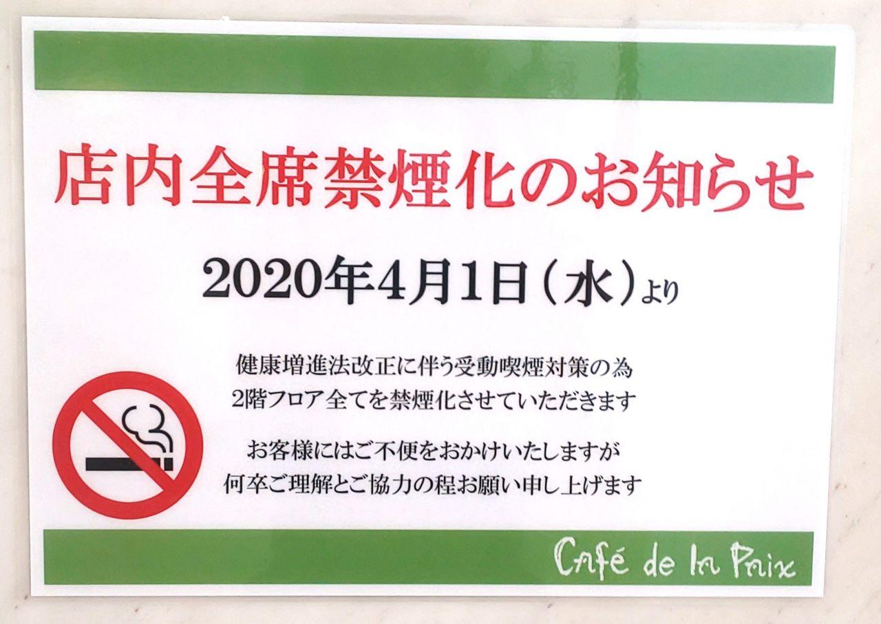 IMG_20200227_004306 (1)