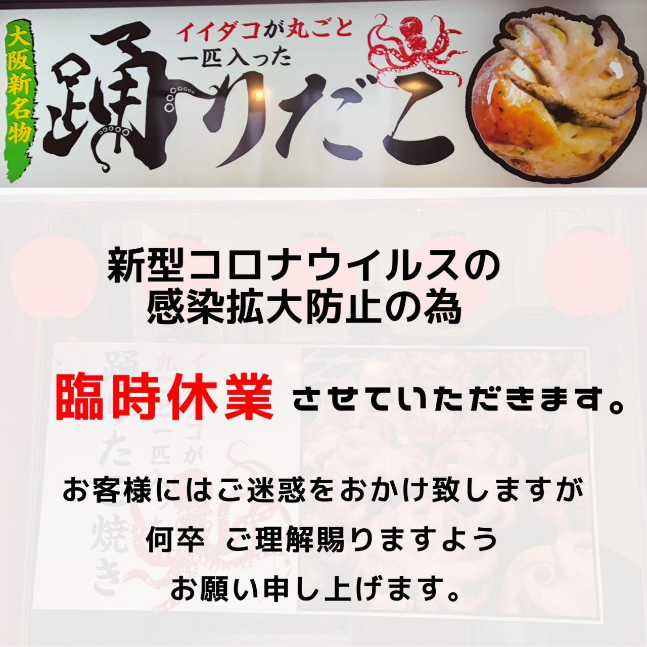 image0 (9)